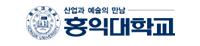 韩国弘益大学